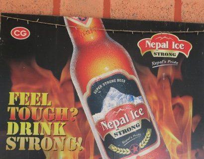 हाम्रो स्वास्थ्य र मन्दिरमा मदिराको विज्ञापन