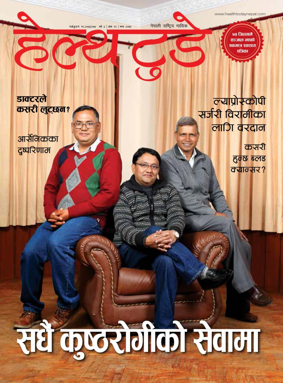 Health Today New Issue