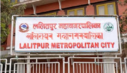 ललितपुर महानगरपालिकाले नगर अस्पताल निर्माण गर्दै