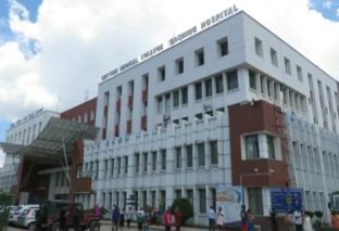 चितवन मेडिकल कलेजले सार्वजनिक बिदाको दिन पनि ओपिडी सेवा सुचारु राख्ने