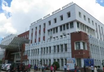 चितवन मेडिकल कलेज अवैध शुल्क फिर्ता गर्न सहमत भएपछि विद्यार्थीको आन्दोलन स्थगित