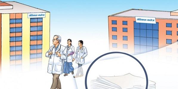 चिकित्सा शिक्षा आयोगले निर्धारण गरेको शुल्कप्रति मेडिकल कलेज सञ्चालकको विरोध