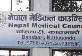 मेडिकल काउन्सिलले बढायो एमबिबिएस सिट संख्या,कसलाई कति सिट ?