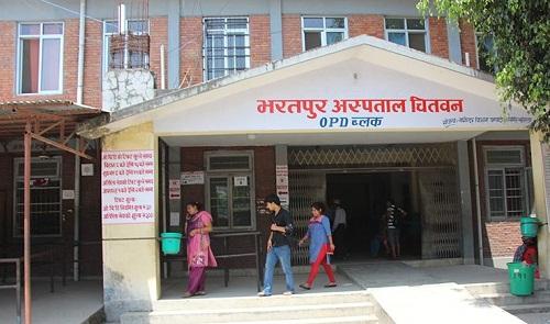 भरतपुर अस्पतालको स्तरोन्नति,विशेषज्ञसहितका चिकित्सक र सेवासुविधा केन्द्र सरकारले उपलब्ध गराउने