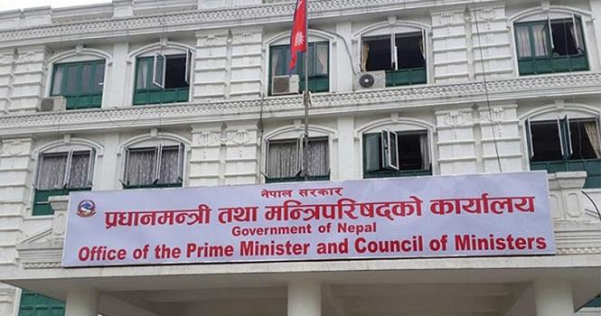 थप ५ अस्पताल केन्द्रिय सरकार मातहत (नामसहित)