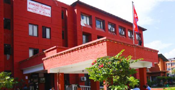 वीर अस्पतालको दुवाकोट परियोजनालाई अघि बढाउन स्वास्थ्यमन्त्रीको निर्देशन