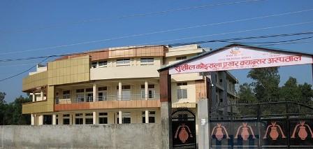 नेपालगञ्ज कोरोनाको रेडजोन बन्न सक्ने खतरा, एकै दिन फेला परे ९ संक्रमित