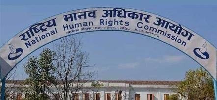 स्वास्थ्यकर्मीलाई सम्मानजनक व्यवहार गर्न मानव अधिकार आयोगको आग्रह