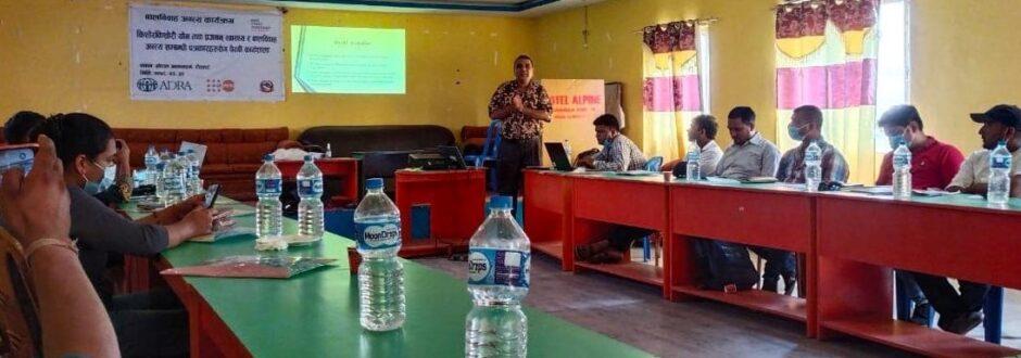 रौतहटमा पत्रकारहरुका लागि यौन तथा प्रजनन् स्वास्थ्य र बालविवाह सम्बन्धी कार्यशाला