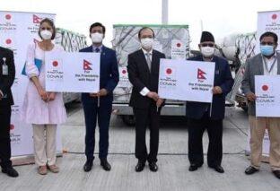 जापानबाट आइपुग्यो पहिलो चरणमा ५ लाख १३ हजार डोज कोरोना खोप