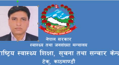 राष्ट्रिय स्वास्थ्य शिक्षा, सूचना तथा सञ्चार केन्द्रको निर्देशकमा शर्मा