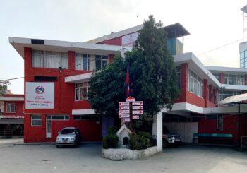 काठमाडौं जिल्ला प्रशासनले भन्यो, स्वास्थ्य मापदण्डको पालना गरी सभा, सम्मेलन गर्न प्रतिबन्ध लगाइएको छैन